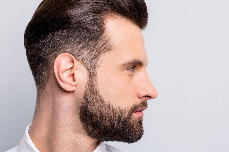 Cuidados de la zona de la Barba